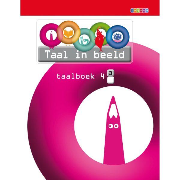 Taalboek 4A, Taal in beeld