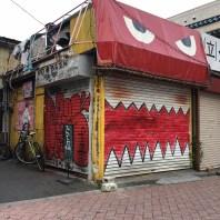 Monster Store