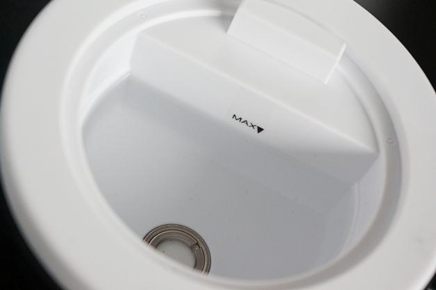 fonq2012oktober4 - Fonq producttip! | Stadler Form Jasmine aromaverstuiver