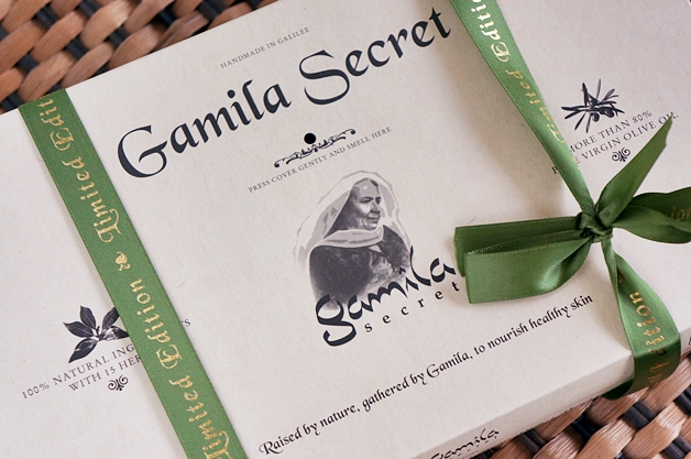gamila secret giftset 1 - Gamila Secret giftset (+ win!)