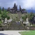 Besakih in Bali