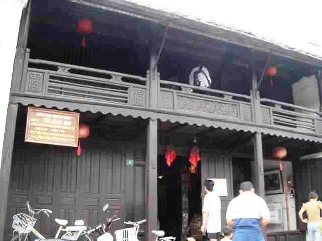 Phung Hung House in Hoi An