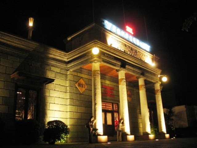 House of Sampoerna in Surabaya