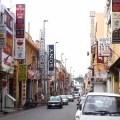 Chinatown in Malacca