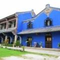 Cheong Fatt Tze Mansion in Penang