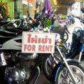 motorcyle to get around in phuket