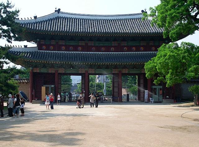 changgyeong gung palace