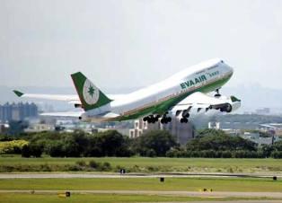 airplane, taoyuan, taiwan