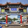 chinatown, korea, incheon