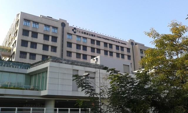 hospital, health, macau,