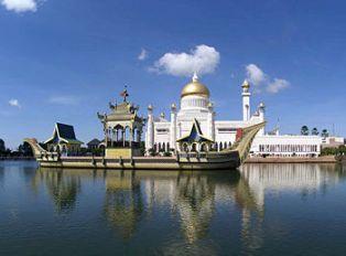 bandar seri begawan, capital, brunei