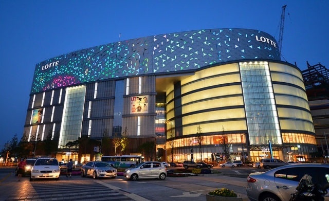 department store, south korea, busan, lotte