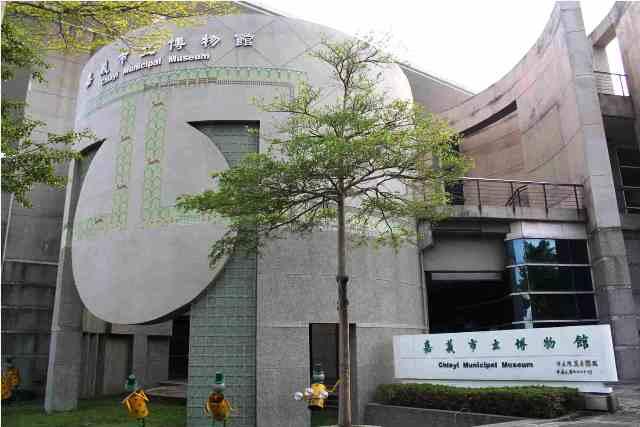municipal museum, chiayi, taiwan