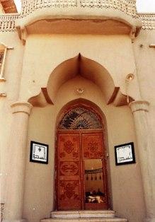sadu house, kuwait, art gallery