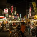 wenhua night market , chiayi city
