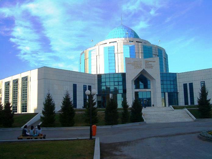 culture center, kazakhstan, attraction, museum