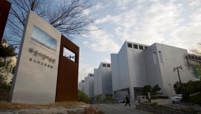 busan, museum, modern art, korea,