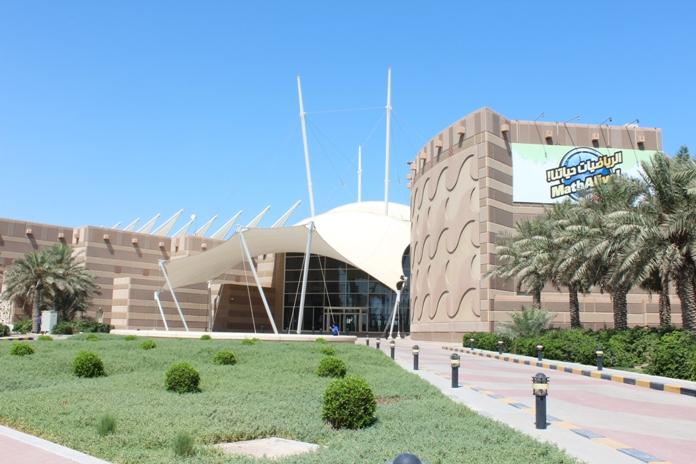scientific center, kuwait, museum, relics inside