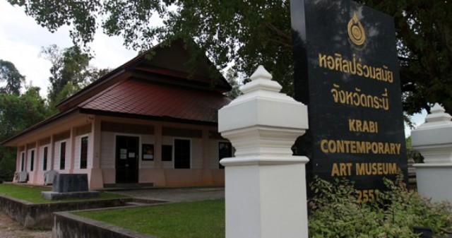art museum, krabi thailand