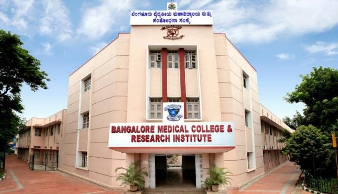 health care bangalore, india, bangalore medical college