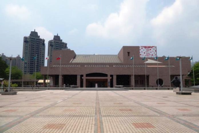 museum of fine arts, kaohsiung, taiwan