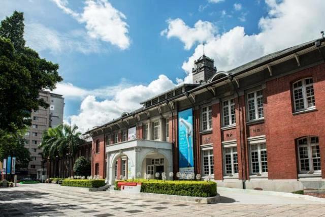 art museum, taipei art museum