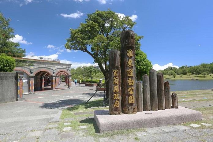 ludong sports park, taiwan, yilan