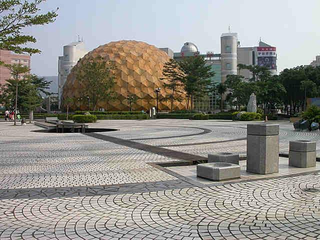 astronomical museum, taiwan, taipei