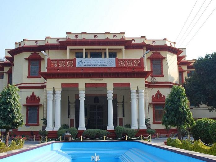 bharat kala bhavan museum, india, varanasi