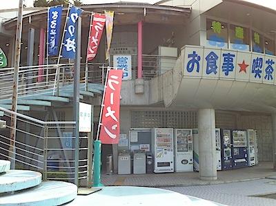 michinoeki.JPG