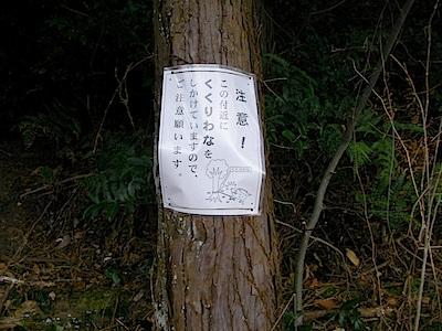 kouyachoishi-3.JPG