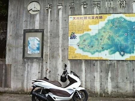 tenkawamura_kyonen.JPG
