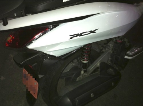 Pcx plating cover 2