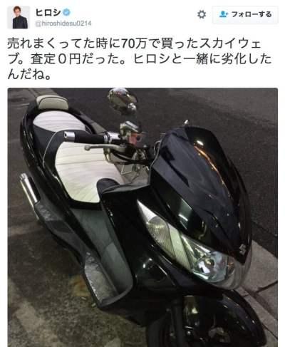 Hirosi xr250 01