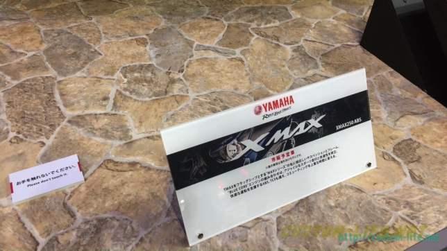 MCS2017 XMAX250 01