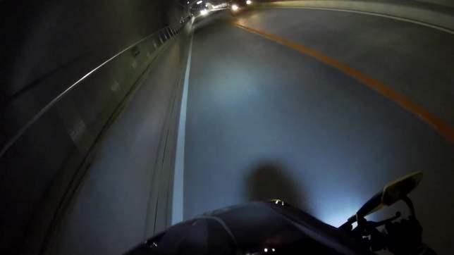 Nagetani Tunnel 11