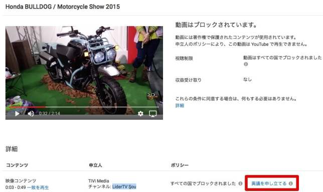 YouTube Kusoyarouigimousitate 03