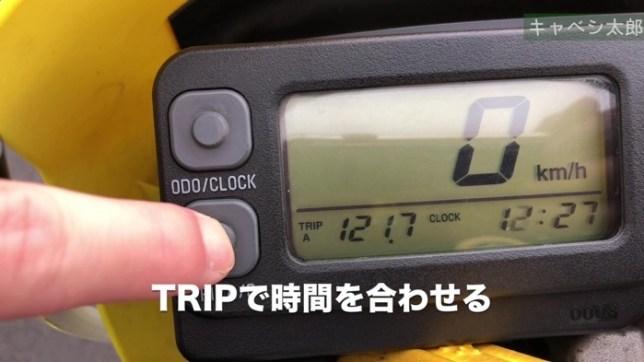 250SBDtraKLX250 jikokuawase 03