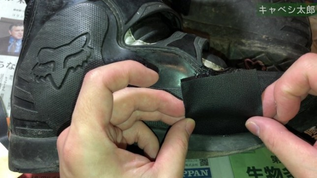 Bikeboots fixrepair 05