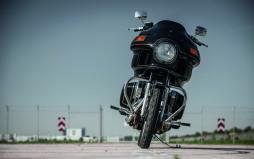 Harley-Davidson FXR