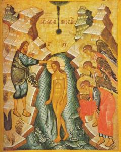 Russian icon of the Theophany (wikipedia)