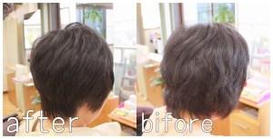 ビフォーアフター くせ毛ブローレスカット くせ毛のうねり