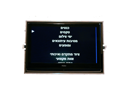 stage-prompter-0.02