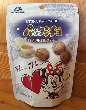 IMG 2390 min - 知ってた?オトナパックンチョからロイヤルミルクティーが?!
