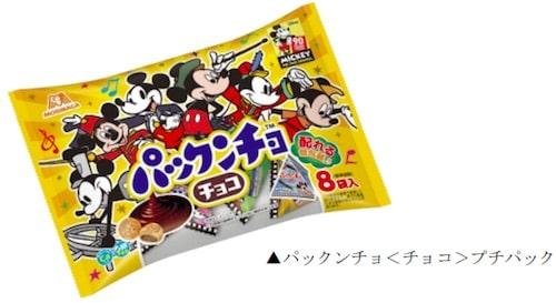 pakm02 min - 知ってた?【パックンチョ】からミッキーマウス「スクリーンデビュー90周年デザイン」が登場するよ!!