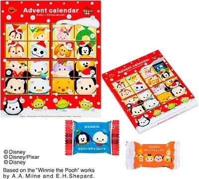 01 min 2 - ブルボン クリスマス向け限定商品|ディズニーデザインからプチクマくんまでをご紹介