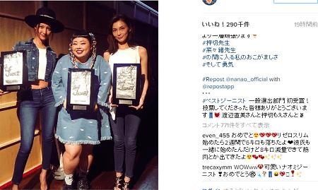 naomi01 min - 第33回ベストジーニスト2016!! 渡辺直美さんが選ばれた理由!