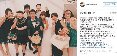 naomi05 min - 第33回ベストジーニスト2016!! 渡辺直美さんが選ばれた理由!
