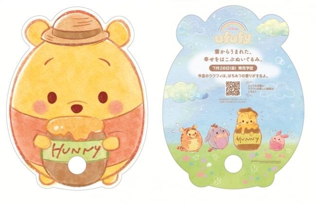 pooh05 min 1 - ディズニー ウフフィ (Disney ufufy)|はちみつの香りのプーさんシリーズ