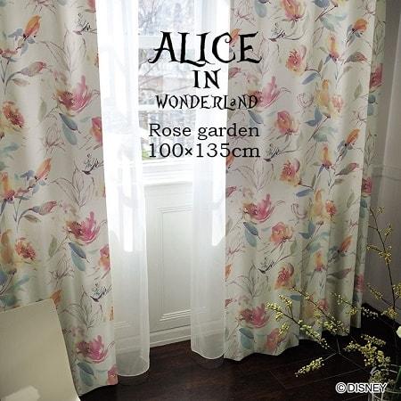 "alice04 min - ディズニーシリーズ""Alice in Wonderland""のインテリアファブリックでお部屋の模様替え?!"